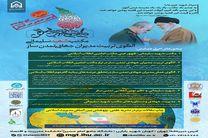 فراخوان مقاله به همایش بین المللی مکتب شهید سلیمانی؛ الگوی تربیت مدیران جهادی تمدنساز تمدید شد