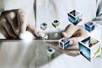 اقتصاد هوشمند ریسک های تحول فناوری را کاهش می دهد