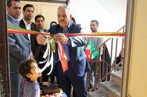 افتتاح مرکز مشاوره روانشناختی راز مهر در بندرعباس