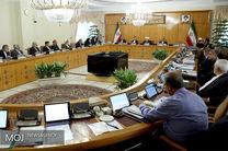 فهرست احتمالی بعضی از اعضای کابینه دوازدهم