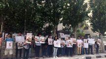 تعطیلی دفتر کمیته بین المللی صلیب سرخ در رام الله