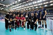 واکنشها به قهرمانی والیبال ایران در آسیا