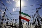 معافیت عراق از تحریم های ایران به مدت 45 روز دیگر تمدید شد