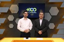 حضور مدیر کل بهزیستی استان تهران در شبکه مستند