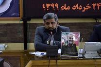 پیگیر رفع مشکلات کتابخانه های عمومی استان کردستان خواهیم بود