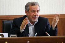 افزایش اعتبارات دولتی  در استان اصفهان