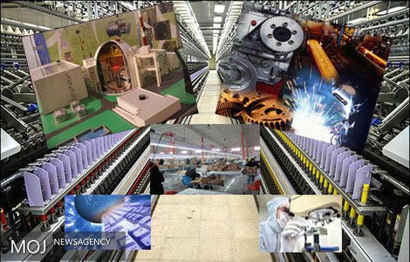 صنایع گیلان ٣١٨ میلیارد ریال از بانک صنعت و معدن تسهیلات دریافت کردند