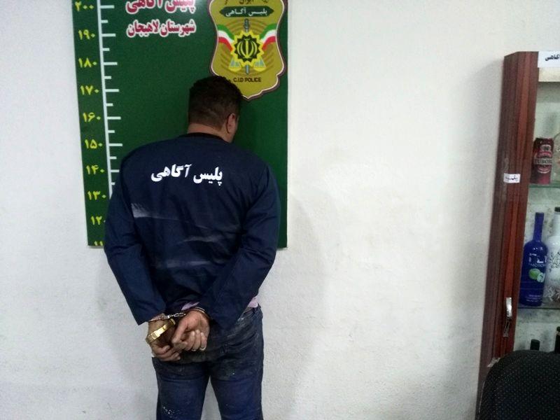 دستگیری متهم فراری و شرور سابقهدار در لاهیجان