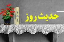 حدیث امام حسن (ع) درباره ماه رمضان