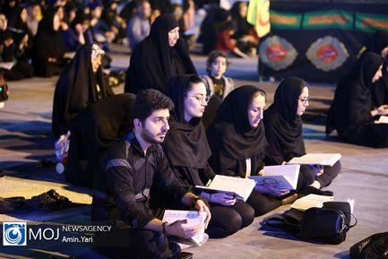 احیای شب بیست و سوم ماه مبارک رمضان در باغ موزه دفاع مقدس