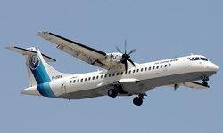 اسامی سرنشینان هواپیمای سقوط کرده در کوه های پادنا