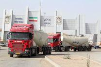 صادرات از مرزهای عراق، شنبه و یکشنبه انجام نمیشود/ مرزهای قصرشیرین در تعطیلات عید فطر باز است