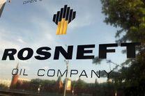 شرکت روسی رزنفت به ایران می آید