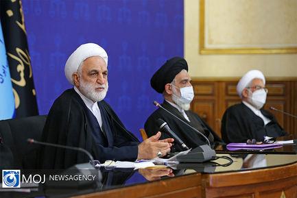 جلسه شورای عالی قوه قضاییه - ۱ شهریور ۱۴۰۰