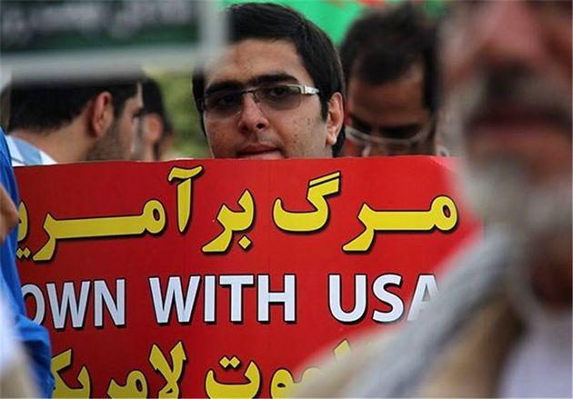 برگزاری تجمع مردم اصفهان در محکومیت سخنان رئیسجمهور آمریکا
