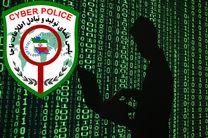 عامل هتک حیثیت در شبکه اجتماعی بی تالک بازداشت شد