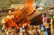 امحای بیش از 38 هزار بطری دوغ غیرقابلمصرف در کرمانشاه