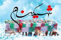 شهید گمنام دفاع مقدس در رضوانشهر تشییع و تدفین میشود