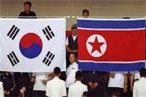 اولین دیدار رهبران کره شمالی و کره جنوبی فردا برگزار می کنند