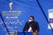 ۵۹ روستای کرمانشاه از نعمت آبرسانی برخوردار شدند