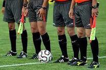 داوران دیدار دو تیم  فوتبال سپاهان و ذوب آهن مشخص شد