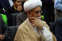بسیج، اعتلای نظام مقدس جمهوری اسلامی ایران است