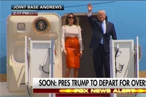ترامپ راهی عربستان شد