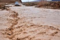 خودداری از تردد در حریم رودخانه های فصلی و مناطق مرتفع
