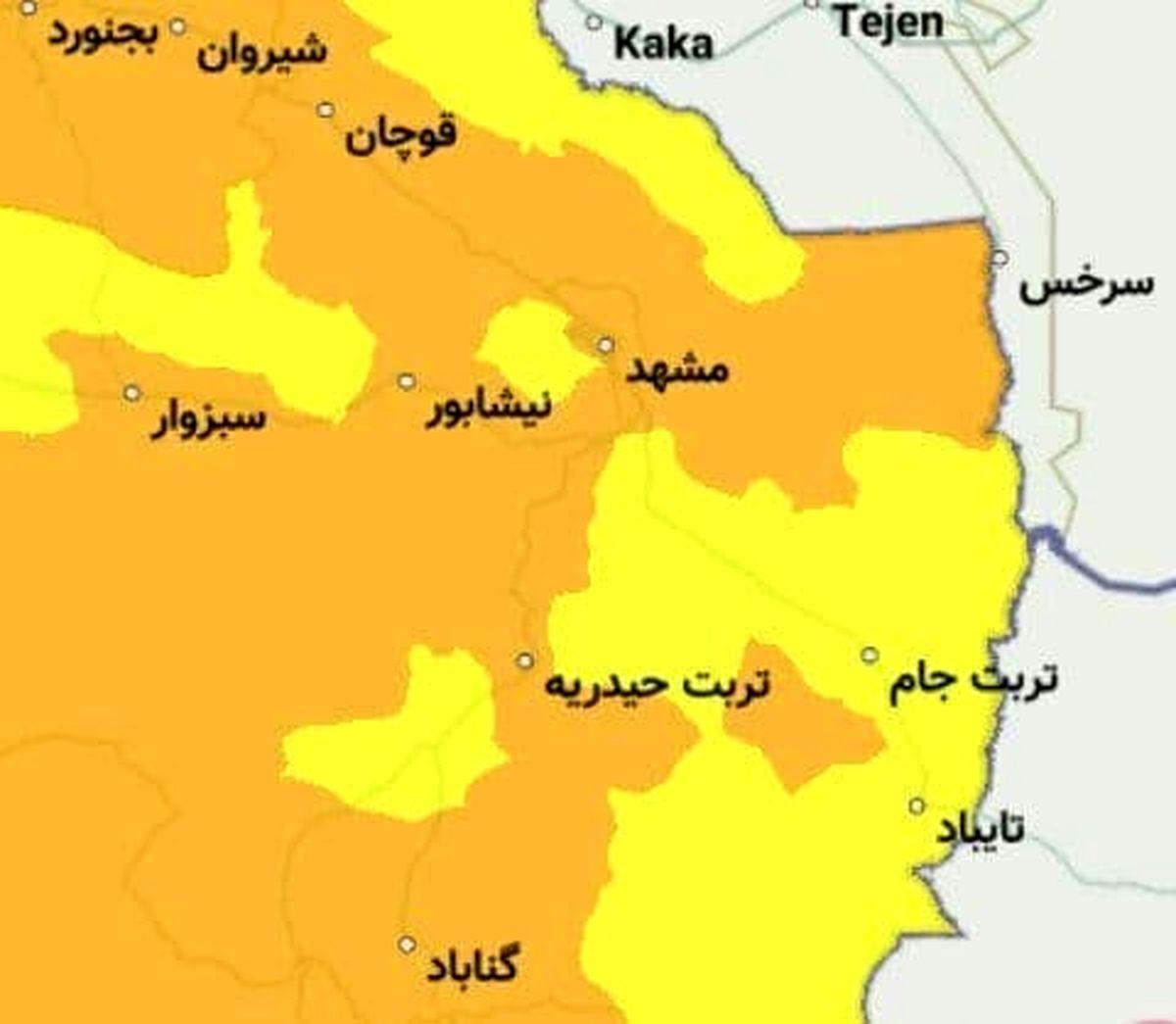 مشهد جزء شهرهای نارنجی قرار گرفت