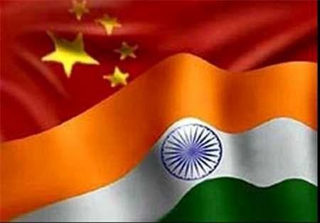 چین خروج نظامیان هند از مناطق مرزی این کشور را خواستار شد