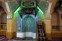 کمک ۸ میلیاردریالی اوقاف به مساجد ناحیه دو اصفهان