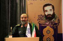 امنیت امروز کردستان مدیون شهدایی همچون شهیدتوفیقی است