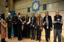 تسلیت نواده مولانا برای درگذشت کیارستمی