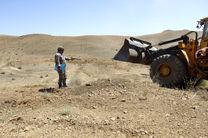 رفع تصرف 4 هکتار از اراضی در شهرضا