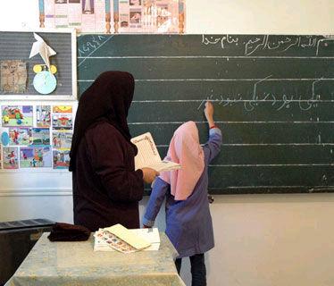 جزئیات مصاحبه معرفیشدگان در آزمون استخدامی آموزش و پرورش خوزستان