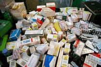 با فروش اینترنتی دارو برخورد می شود