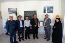 ترویج توسعه انرژی سبز در استان کرمانشاه