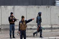 انفجارهای زنجیره ای در کابل 5 کشته و 10 مجروح برجا گذاشت