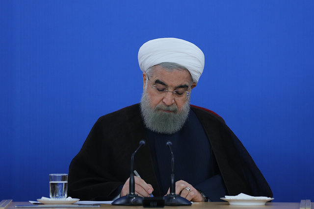 روحانی قانون مصوب مجلس را به سازمان برنامه و بودجه ابلاغ کرد