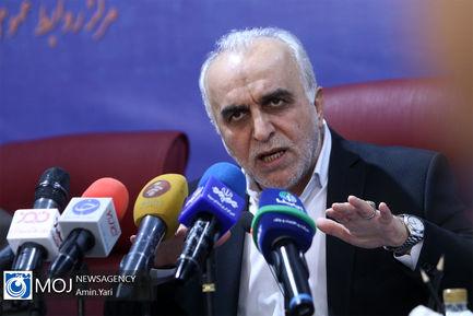 نشست خبری وزیر اقتصاد - ۱۵ بهمن ۱۳۹۸