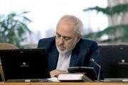 آمادگی وزارت امور خارجه برای شناساندن نقش تمدن ساز اصفهان در سطح بین المللی
