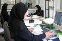 دورکاری کارکنان نباید خللی در ارائه خدمات به شهروندان ایجاد کند