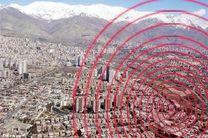 دو زلزله ازگله و تازهآباد  را دقایقی پیش لرزاند