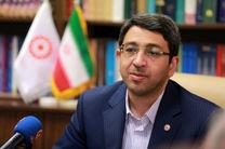 نخستین مرکز جامع درمان و بازتوانی اعتیاد کشور در اصفهان افتتاح شد