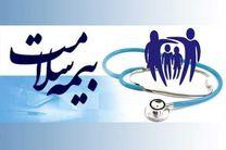 شاهدخت فتحی بیرانوند مدیرکل بیمه سلامت استان لرستان شد