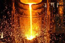 تولید ورق موردنیاز رینگهای آلومینیوم استایل در فولاد مبارکه