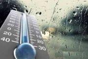 کاهش 4 تا ۶ درجه ای دمای هوا در اصفهان