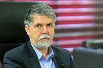 جلسه شورای فرهنگ عمومی با حضور سید عباس صالحی در اردبیل برگزار میشود