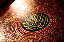 برگزاری محفل قرآنی با حضور قاری برجسته مصری در آستان امامزاده علی بن جعفر (ع)