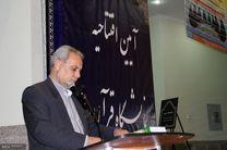 نمایشگاه قرآنی همدان با نمایشگاههای پایتخت برابری می کند